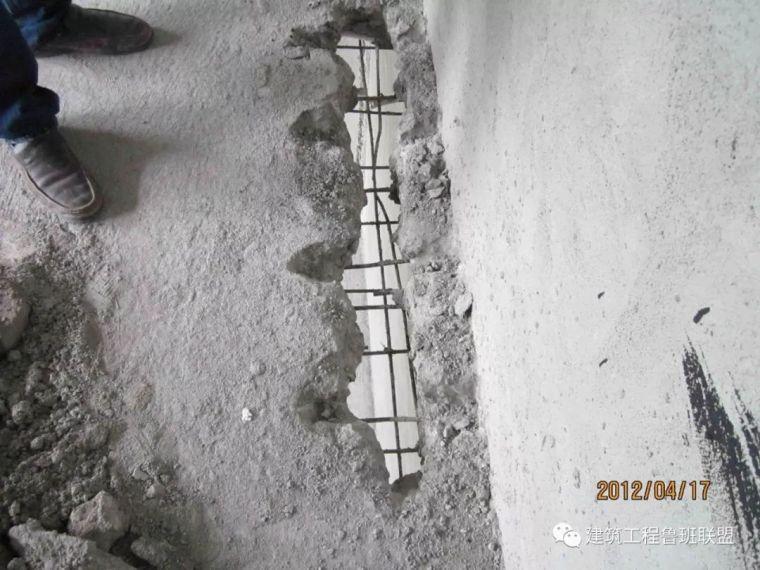 钢筋施工屡见不鲜的12个质量通病,如何防治_14