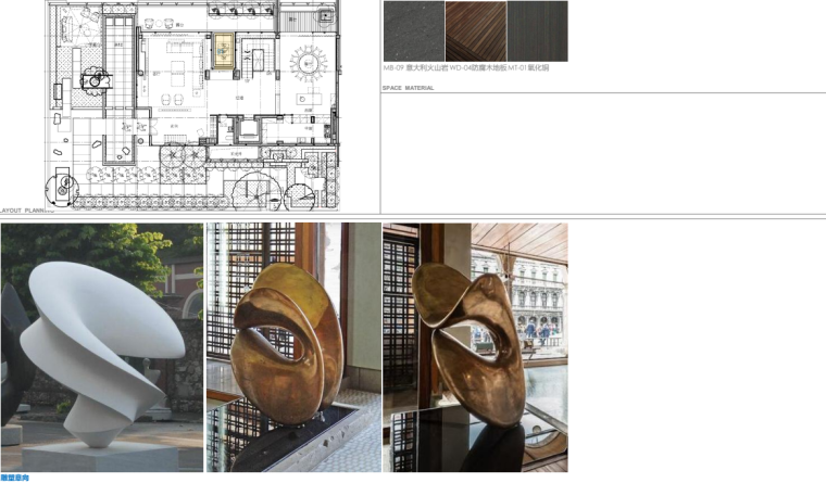 深圳六层半山私人豪宅效设计方案+灯光软装_14