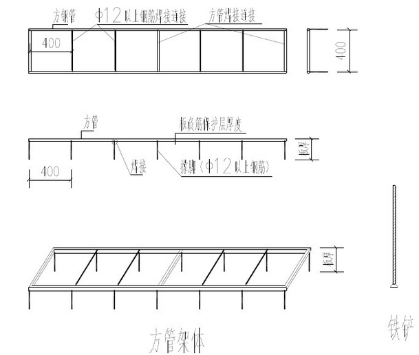 钢筋施工屡见不鲜的12个质量通病,如何防治_17