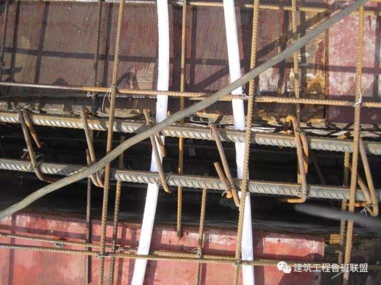 钢筋施工屡见不鲜的12个质量通病,如何防治_2