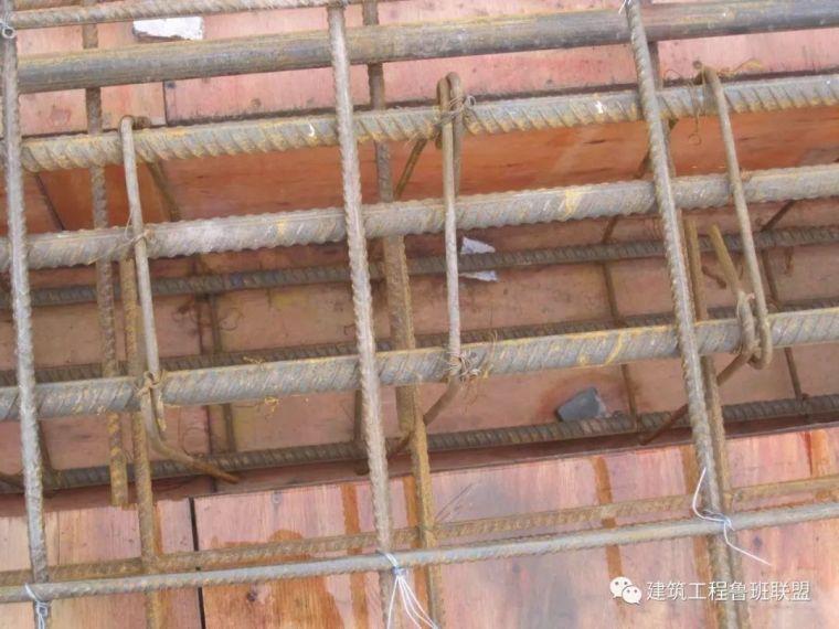 钢筋施工屡见不鲜的12个质量通病,如何防治_3