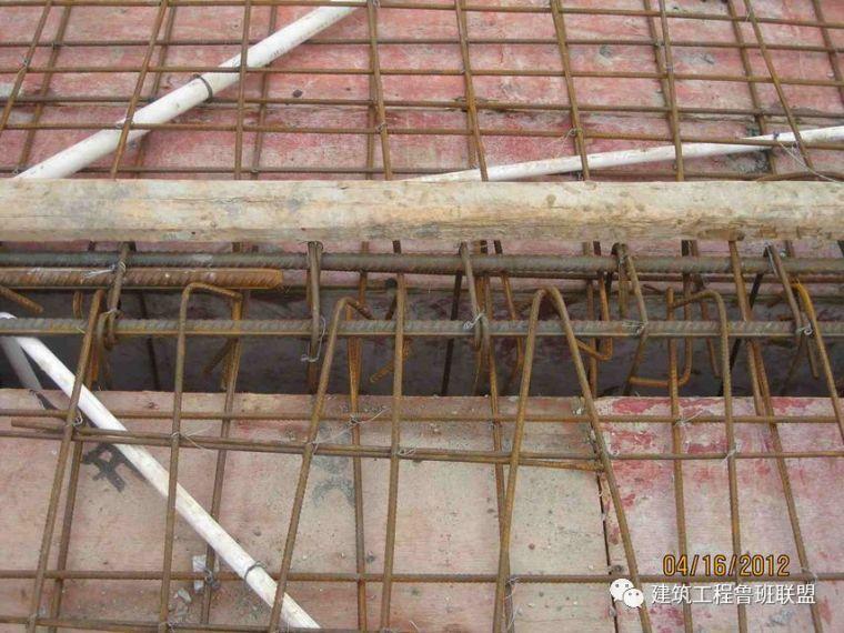 钢筋施工屡见不鲜的12个质量通病,如何防治_8