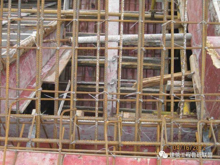 钢筋施工屡见不鲜的12个质量通病,如何防治_9
