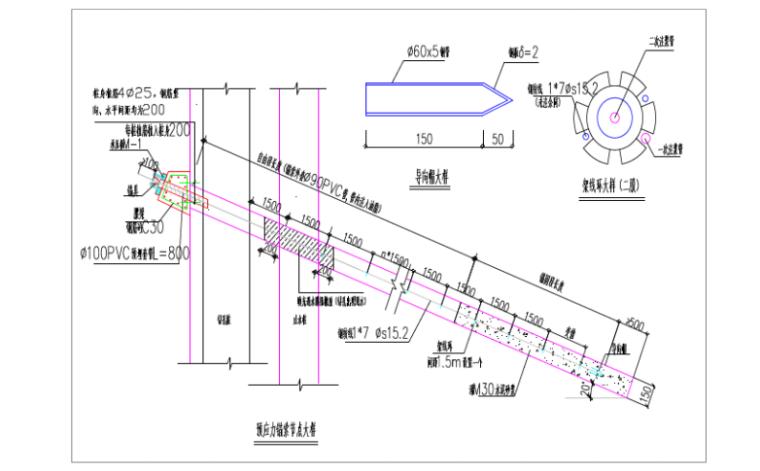 [中铁]深基坑开挖与支护工程专项施工方案-(中国中铁)深基坑支护工程专项施工方案_6
