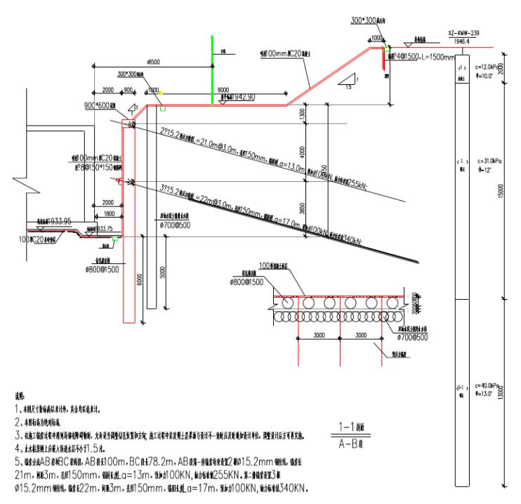 [中铁]深基坑开挖与支护工程专项施工方案-(中国中铁)深基坑支护工程专项施工方案_2
