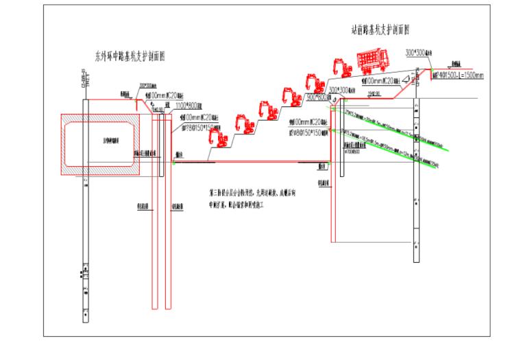 [中铁]深基坑开挖与支护工程专项施工方案-(中国中铁)深基坑支护工程专项施工方案_1