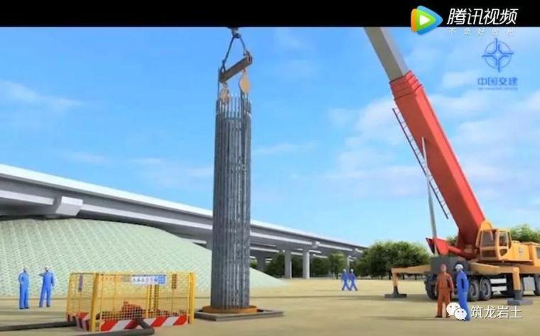 边坡锚固锚杆框架和预应力锚索标准化施工图_12