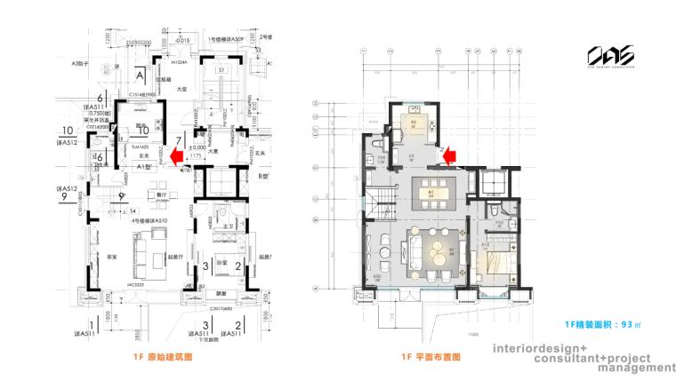 [辽宁]中式风格售楼处-样板间深化方案设计_3