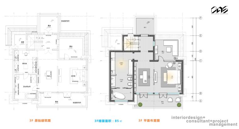 [辽宁]中式风格售楼处-样板间深化方案设计_4