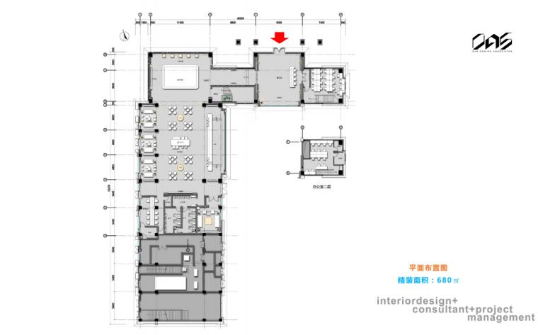 [辽宁]中式风格售楼处-样板间深化方案设计_8