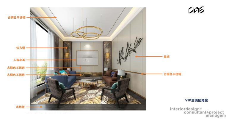 [辽宁]中式风格售楼处-样板间深化方案设计_5