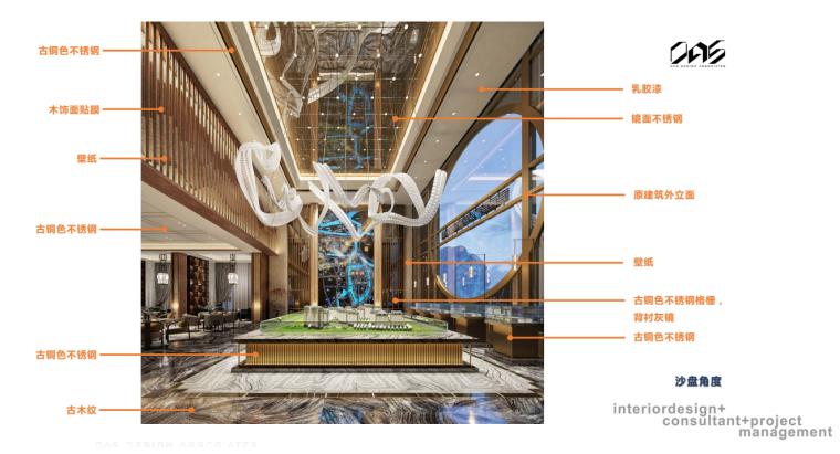 [辽宁]中式风格售楼处-样板间深化方案设计_15