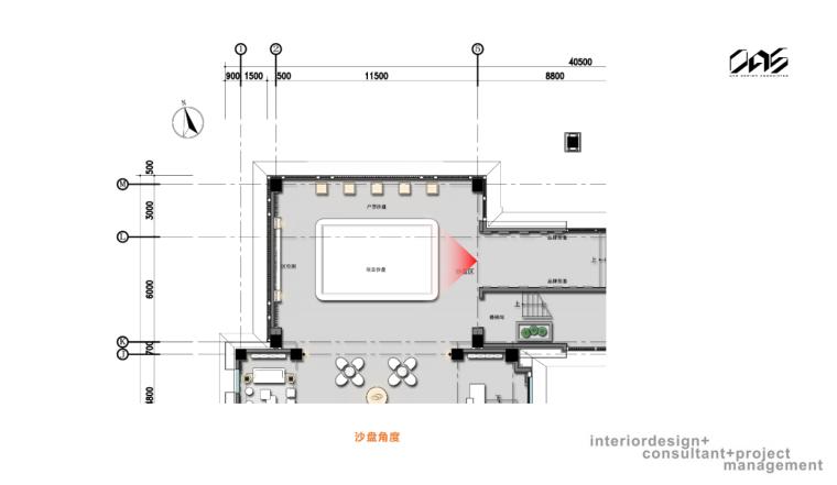 [辽宁]中式风格售楼处-样板间深化方案设计_16