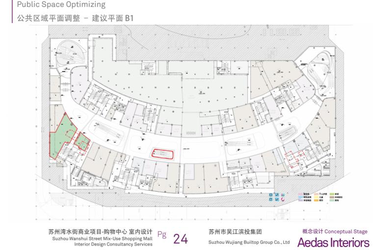 [江苏]水秀天地商业-购物中心PPT室内设计_6
