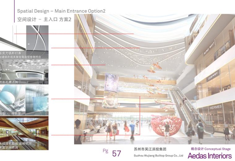 [江苏]水秀天地商业-购物中心PPT室内设计_16