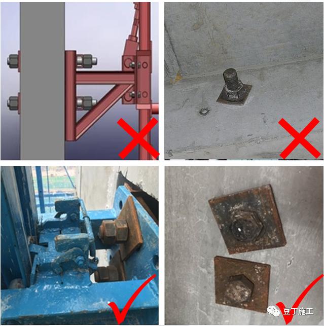 全面讲解附着式升降脚手架安全技术与管理_42