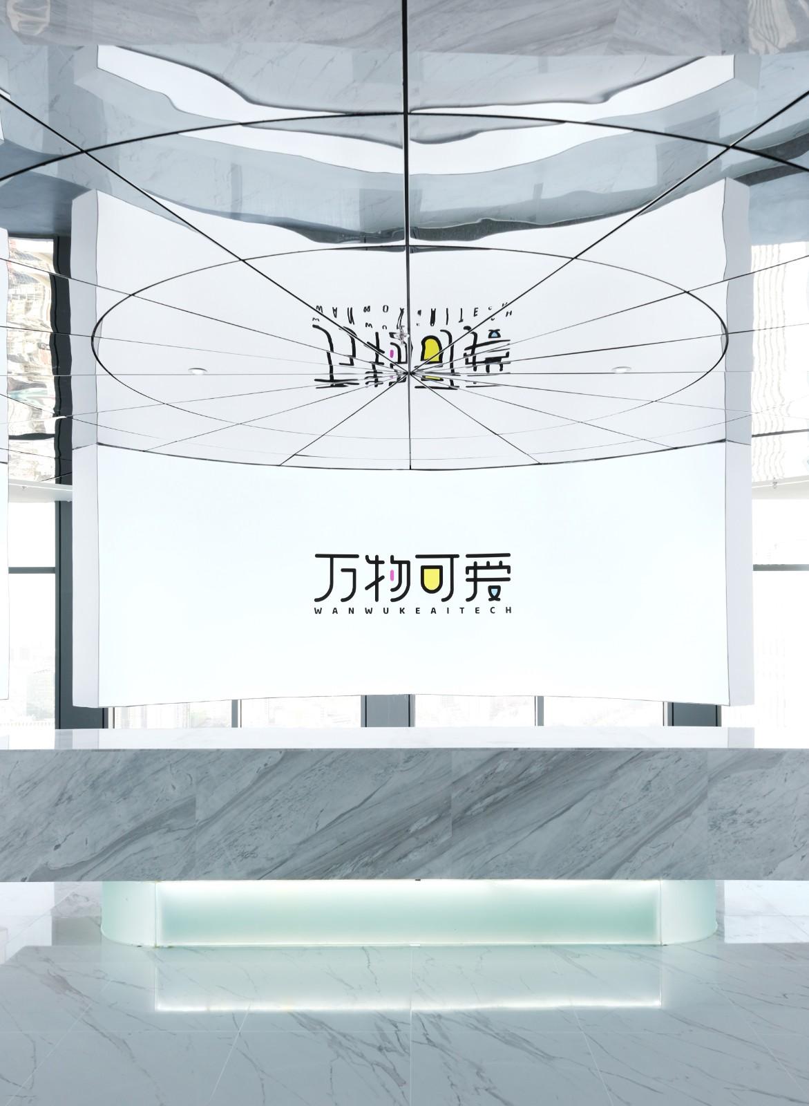 青島視覺志辦公總部_4
