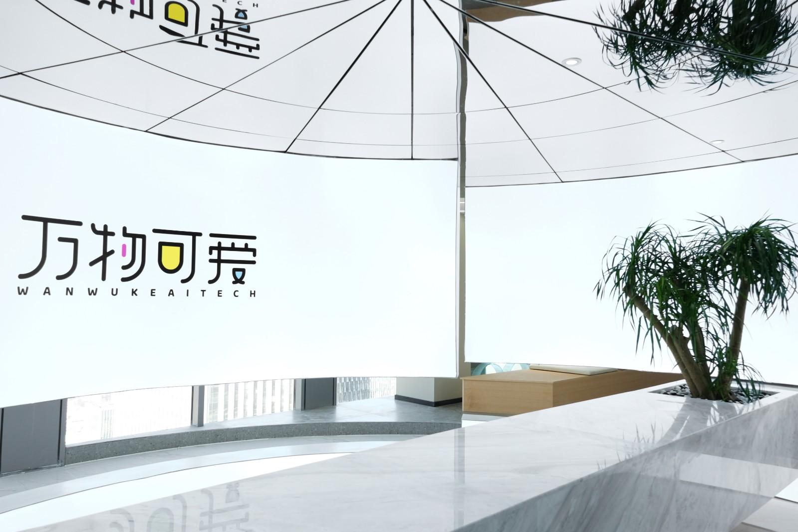 青島視覺志辦公總部_3