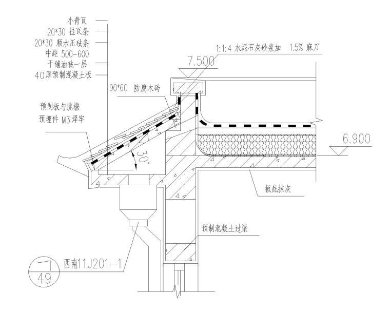 [贵州]加油站装修工程建筑施工图2019_5