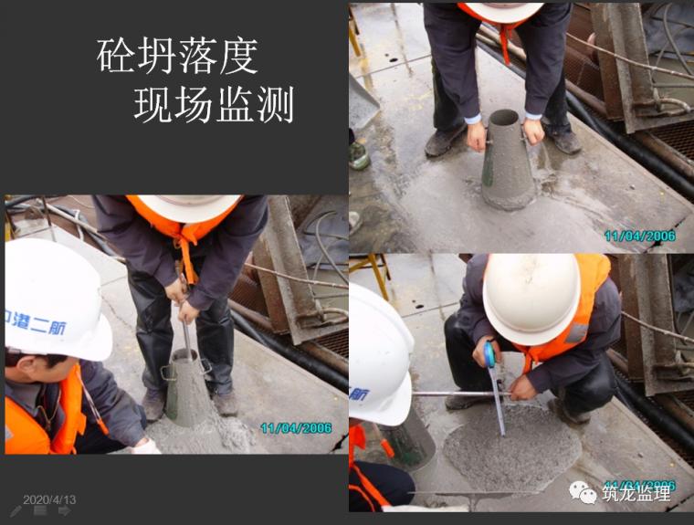 钻孔灌注桩施工及监理控制要点层层拆解分析_28
