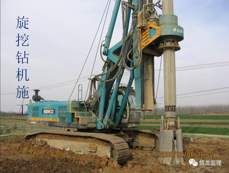 钻孔灌注桩施工及监理控制要点层层拆解分析_15