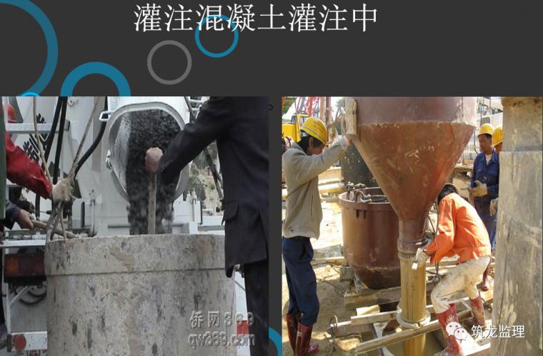 钻孔灌注桩施工及监理控制要点层层拆解分析_30