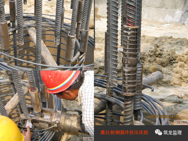 钻孔灌注桩施工及监理控制要点层层拆解分析_24