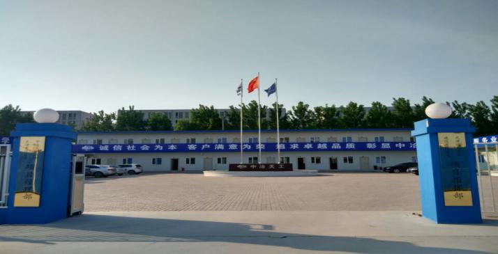 [浙江]高层框筒结构住宅小区施工组织设计_3