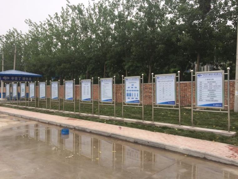 [浙江]高层框筒结构住宅小区施工组织设计_2