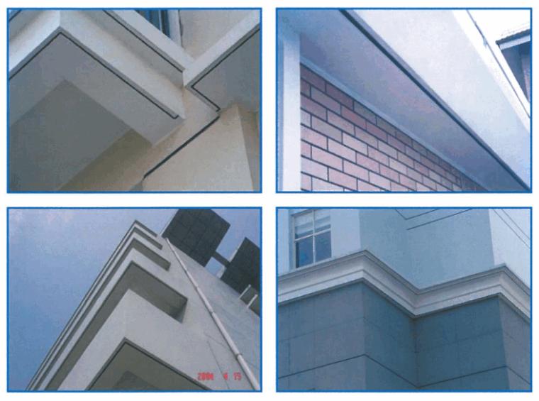[国企]建筑工程质量通病防治手册2014PDF_2