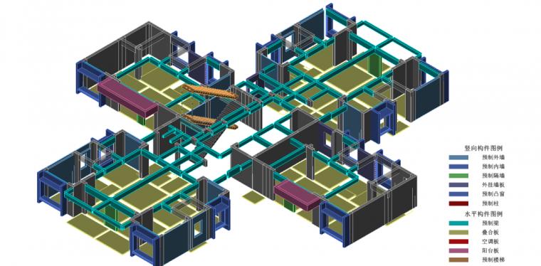 国家A级装配式住宅项目解析_10