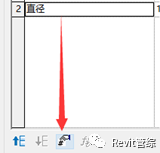Revit多排管道标注技巧_6