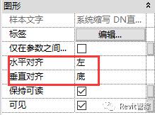 Revit多排管道标注技巧_8