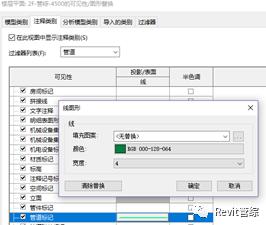 Revit多排管道标注技巧_13