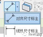 Revit多排管道标注技巧_16