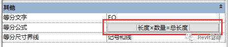 Revit多排管道标注技巧_19