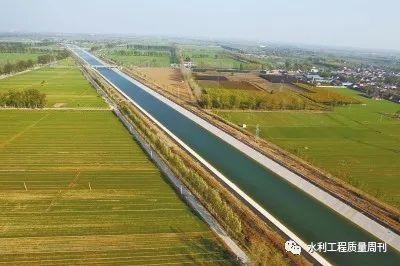 水利水电工程质量管理_1