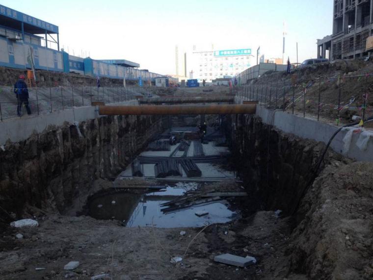 综合管廊设计与施工技术培训结构设计要点_1