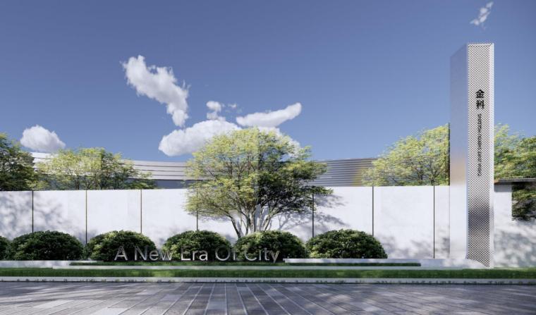 [山东]234亩核心商圈-住宅示范区建筑方案_4