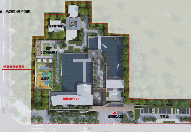 [山东]234亩核心商圈-住宅示范区建筑方案_13