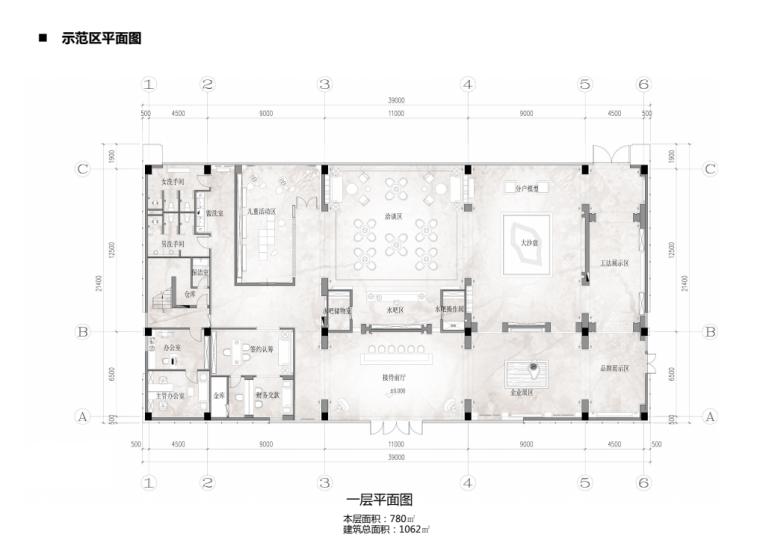 [山东]234亩核心商圈-住宅示范区建筑方案_12