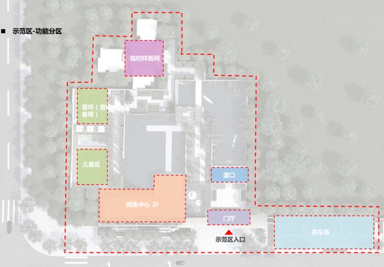 [山东]234亩核心商圈-住宅示范区建筑方案_7