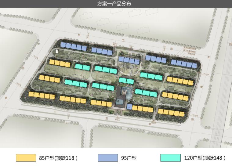 [浙江]新中式风112亩高层+多层住宅建筑方案_6