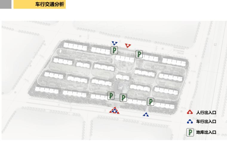 [浙江]新中式风112亩高层+多层住宅建筑方案_3