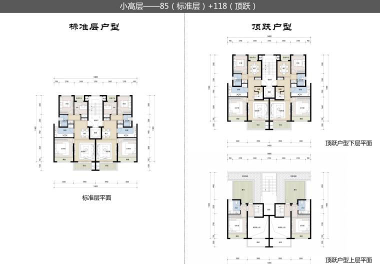[浙江]新中式风112亩高层+多层住宅建筑方案_13