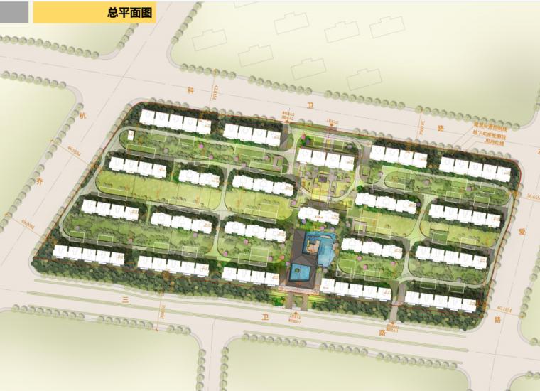 [浙江]新中式风112亩高层+多层住宅建筑方案_19