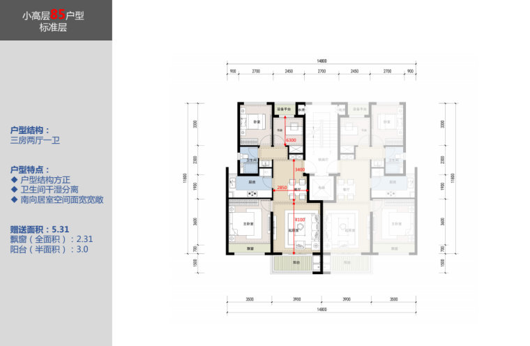 [浙江]新中式风112亩高层+多层住宅建筑方案_14