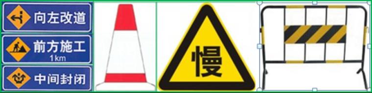 深圳地铁安全文明施工专项方案27页_3