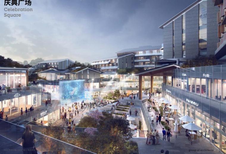 [重庆]中式低密商业街建筑设计文本PDF2019_3