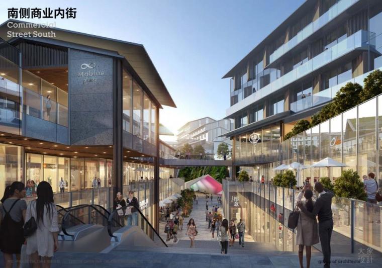 [重庆]中式低密商业街建筑设计文本PDF2019_6